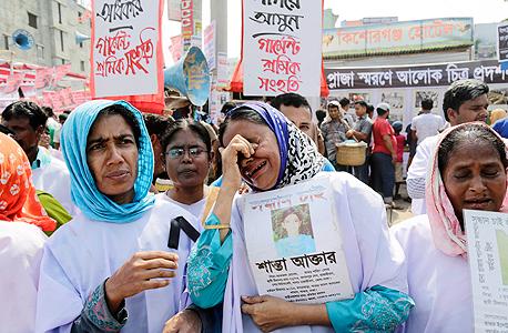 הפגנה במלאות שלוש שנים לקריסת מפעל ראנה פלאזה בבנגלדש. מוצרי טקסטיל מהווים 80% מהיצוא של המדינה