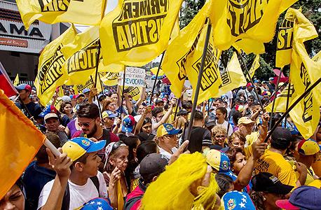 הפגנות נגד מדורו (מראשית המחאה בשנה שעברה)
