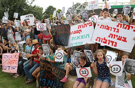 """הפגנה במסגרת """"מחאת הסרטדינים"""" נגד הצפיפות בכיתות"""