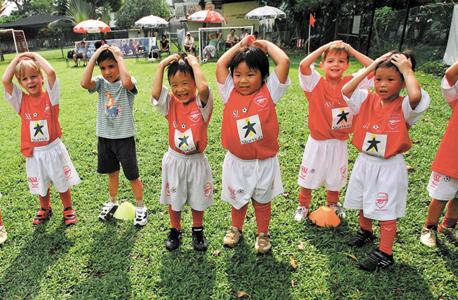 ילדים בסינגפור