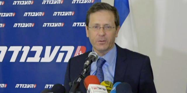 """יו""""ר האופוזיציה יצחק הרצוג היום במסיבת עיתונאים, צילום: דניאל אליאור"""