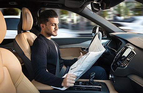 מכונית ללא נהג. מישהו יצטרך לתכנן מה תוכלו לעשות בנסיעה ואילו אמצעים יהיו לרשותכם