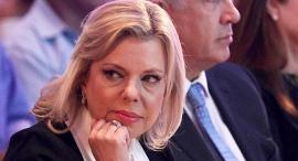 """שרה נתניהו ב תערוכה על מבצע יהונתן, צילום אוראל כהן"""""""