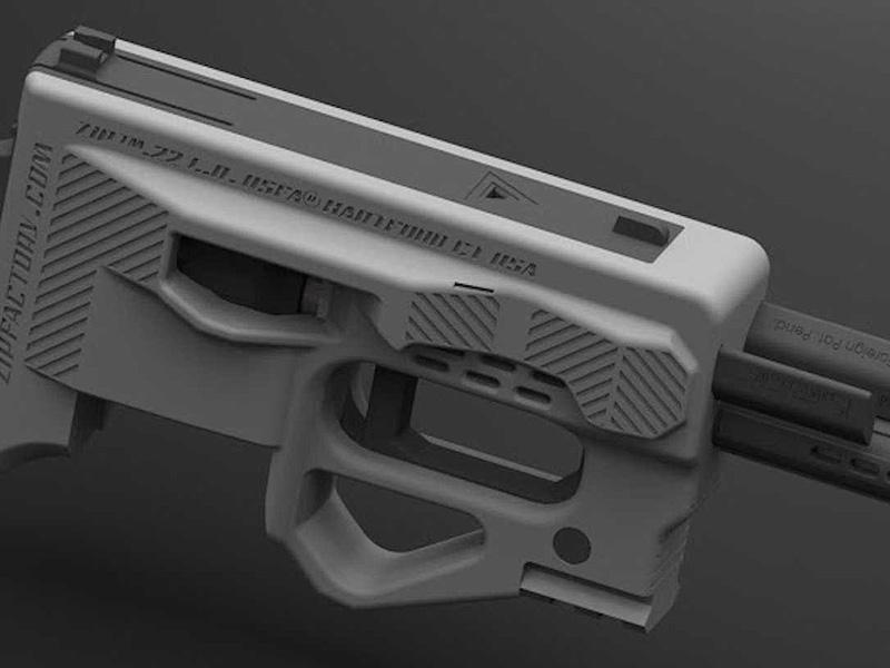 אקדח ZIP, צילום: YouTube