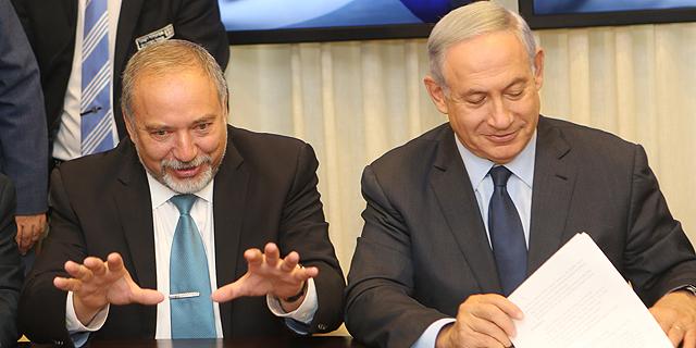 האותיות הקטנות של כניסת ישראל ביתנו לממשלה