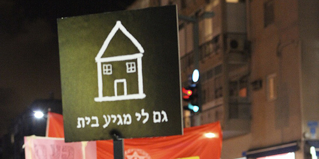 """דו""""ח: פערי ההכנסות בישראל - מהגבוהים בעולם המערבי"""