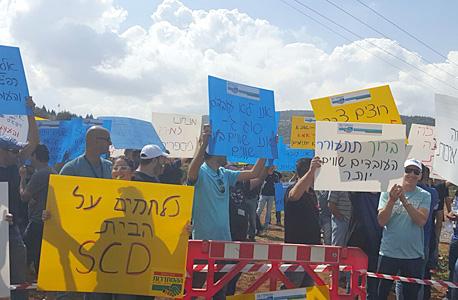 עובדי SCD מפגינים במחאה על התנהלות אלביט רפאל , צילום: באדיבות דוברות ההסתדרות