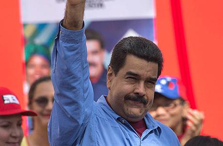 נשיא ונצואלה ניקולאס מאדורו