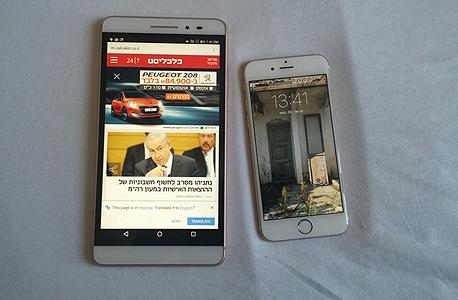 לנובו פאב פלוס סמארטפון 4, צילום: נמרוד צוק