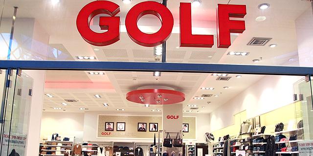 רשת גולף, צילום: שאול גולן
