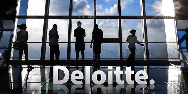 דלויט, עד חצי שנה שבתון למימוש עצמי ומקצועי, צילום: media-marketing.com