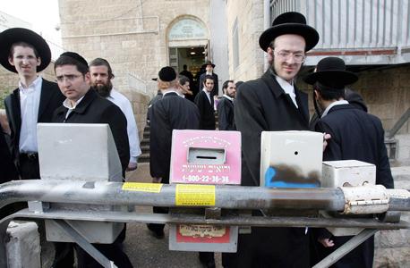 קופות צדקה בירושלים, צילום: חיים צח