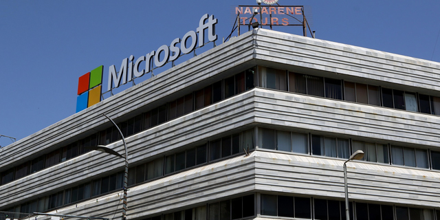 Israeli Government Renews Exclusive Windows, MS Office Contract With Microsoft