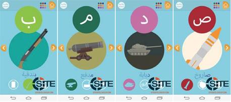 אפליקציה דאעש ילדים, צילום: motherboard.vice.com