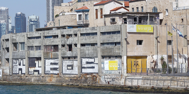 המועצה הארצית אישרה: עיריית תל אביב תוכל להרוס את בית המכס