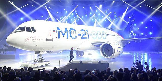 רוסיה השיקה מטוס נוסעים חדש ורוצה להתחרות בבואינג ואיירבוס