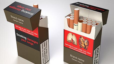 חפיסת סיגריות בצבע המכוער בעולם
