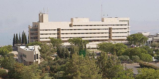 כ-150 עובדי המרכז הרפואי זיו נקלטו כעובדי מדינה