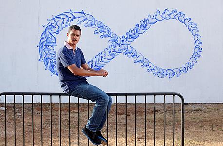 רובין רוד בגני יהושע, צילום: עמית שעל
