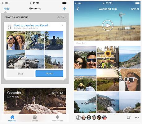 פייסבוק מומנטס אפליקציה, צילום: facebook
