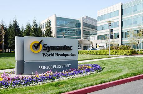 Symantec's headquarters