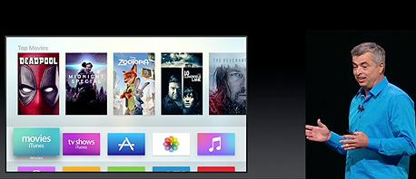 טלויזית אפל Apple tvOS, צילום מסך: מתוך אתר אפל