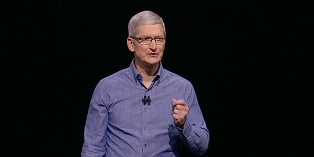 אפל שלחה הזמנה לחשיפת האייפון החדש שתתקיים ב-7 בספטמבר