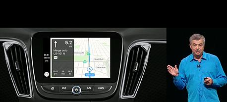 הצגת החידושים בשירות המפות בכנס המפתחים של אפל, צילום מסך: מתוך אתר אפל