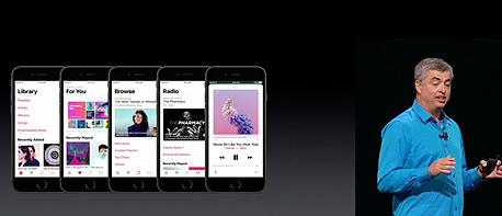 אפל מיוזיק Apple, צילום מסך: מתוך אתר אפל