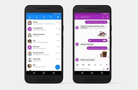 פייסבוק מסנג'ר סמס SMS, צילום: facebook