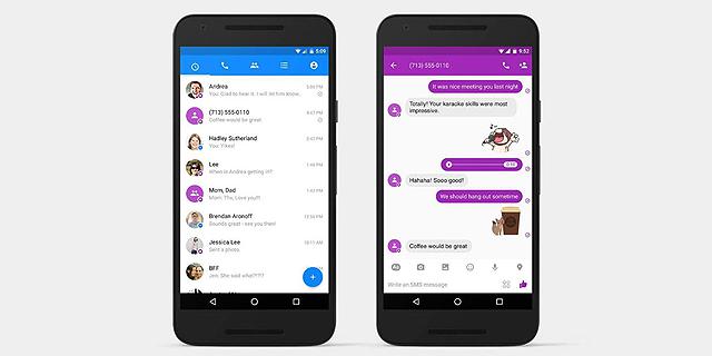 פייסבוק כובשת שירות נוסף: מאפשרת שליחת הודעת SMS מהמסנג'ר