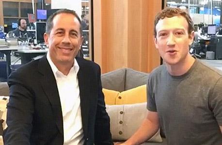 מימין מרק צוקרברג פייסבוק ו ג'רי סיינפלד, צילום: / Mark Zuckerberg Facebook