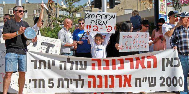 מחאת הארנונה (ארכיון), צילום: דנה קופל