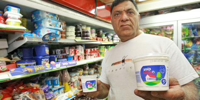 5 שנים למחאת הקוטג': שוק המזון עדיין מופקר