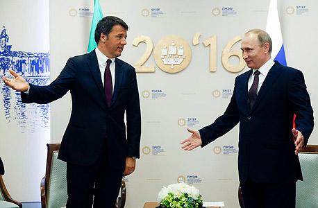 מימין נשיא רוסיה ולדימיר פוטין וראש ממשלת איטליה מתאו רנצי, צילום: איי פי