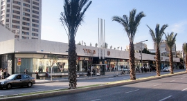 גן העיר תל אביב, צילום: ויקיפדיה