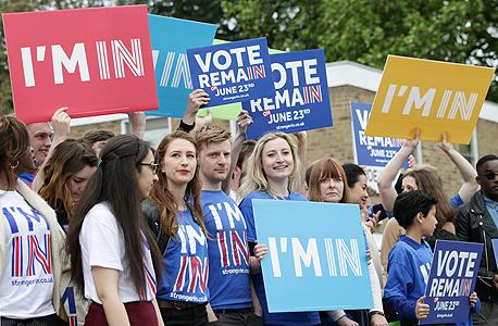 הפגנות ברקזיט ב לונדון, צילום: אימג'בנק, Gettyimages