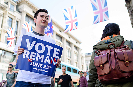 ברקזיט משאל העם ב בריטניה כיכר אוקספורד לונדון, צילום: איי אף פי