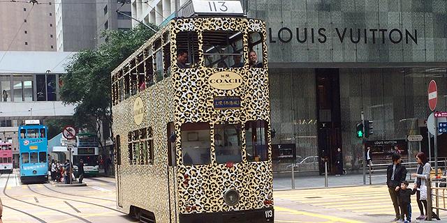 הונג קונג ערים יקרות