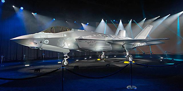 מטוס ה F 35