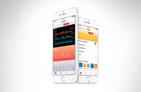 אפליקציית ה בריאות של אפל