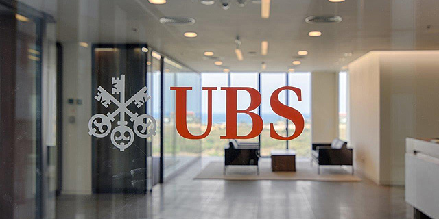 משרדי UBS , צילום: אורון גולקרוב