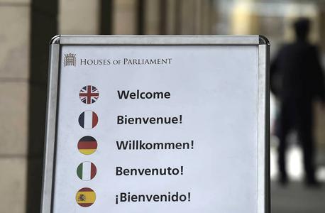 שלט ברקזיט איחוד אירופה בריטניה אנגלית 2, צילום: רויטרס