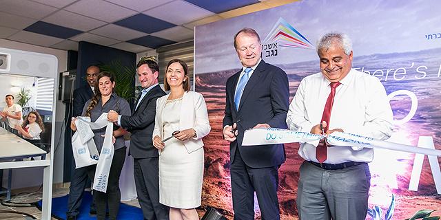המשרד לשוויון חברתי וסיסקו השיקו את המחוז הדיגיטלי הראשון בישראל