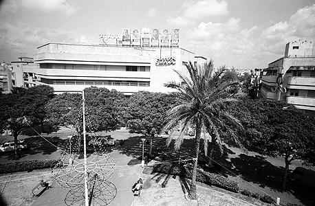 כיכר דיזנגוף הישנה, צילום: דוד רובינגר