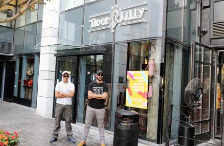 מסעדת טייגר לילי במתחם שרונה שנסגרה השומרים, צילום: שאול גולן