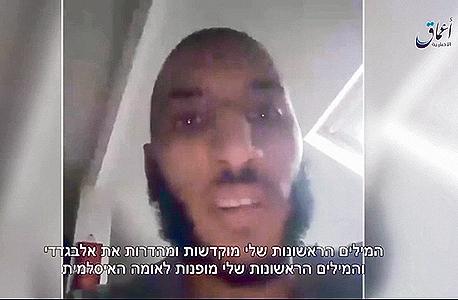 צילום מתוך הווידיאו החי ששידר בפייסבוק הרוצח לארוסי אבלה