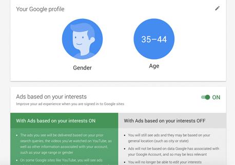 גוגל הגדרות פרטיות חדשות 1, צילום: google