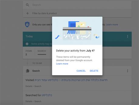 גוגל הגדרות פרטיות חדשות 3, צילום: google