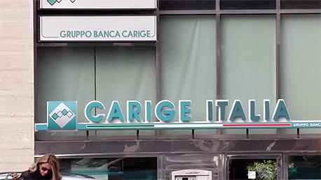 בנק Carige Italia, צילום: רויטרס